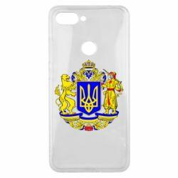 Чохол для Xiaomi Mi8 Lite Герб України повнокольоровий