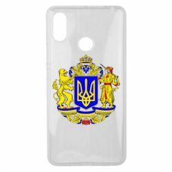 Чехол для Xiaomi Mi Max 3 Герб Украины полноцветный