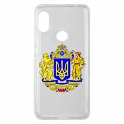 Чехол для Xiaomi Redmi Note 6 Pro Герб Украины полноцветный