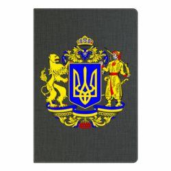Блокнот А5 Герб Украины полноцветный