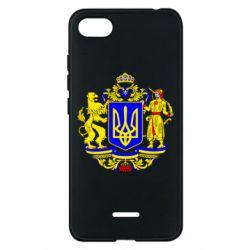 Чехол для Xiaomi Redmi 6A Герб Украины полноцветный