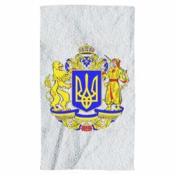 Полотенце Герб Украины полноцветный