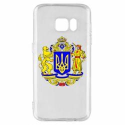 Чехол для Samsung S7 Герб Украины полноцветный