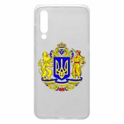 Чехол для Xiaomi Mi9 Герб Украины полноцветный