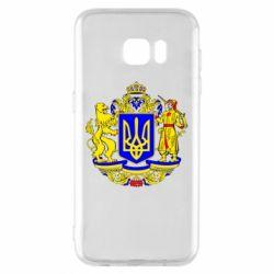 Чохол для Samsung S7 EDGE Герб України повнокольоровий