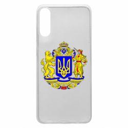 Чехол для Samsung A70 Герб Украины полноцветный