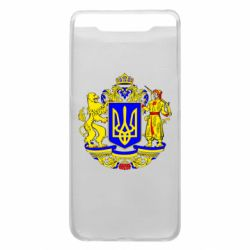 Чохол для Samsung A80 Герб України повнокольоровий