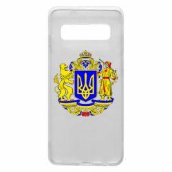 Чехол для Samsung S10 Герб Украины полноцветный
