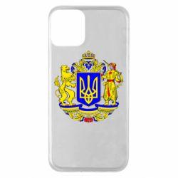 Чехол для iPhone 11 Герб Украины полноцветный