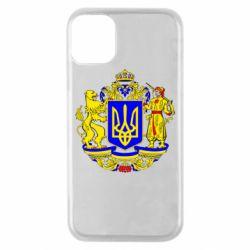 Чехол для iPhone 11 Pro Герб Украины полноцветный