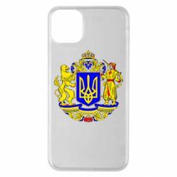Чехол для iPhone 11 Pro Max Герб Украины полноцветный