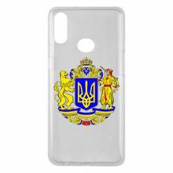 Чехол для Samsung A10s Герб Украины полноцветный