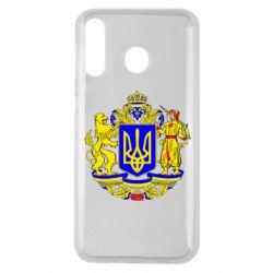 Чехол для Samsung M30 Герб Украины полноцветный
