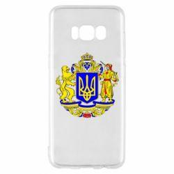 Чехол для Samsung S8 Герб Украины полноцветный