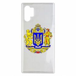 Чехол для Samsung Note 10 Plus Герб Украины полноцветный