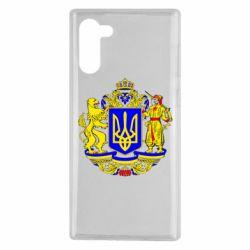 Чехол для Samsung Note 10 Герб Украины полноцветный