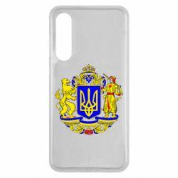 Чехол для Xiaomi Mi9 SE Герб Украины полноцветный