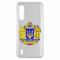 Чехол для Xiaomi Mi9 Lite Герб Украины полноцветный