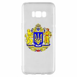 Чехол для Samsung S8+ Герб Украины полноцветный