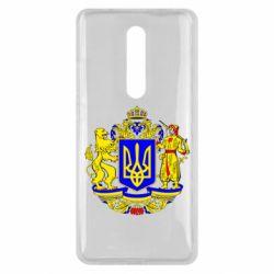 Чохол для Xiaomi Mi9T Герб України повнокольоровий