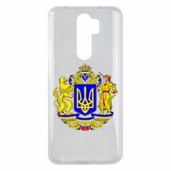 Чехол для Xiaomi Redmi Note 8 Pro Герб Украины полноцветный