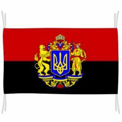 Флаг Герб Украины полноцветный