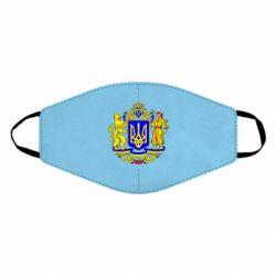 Маска для лица Герб Украины полноцветный