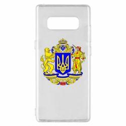 Чехол для Samsung Note 8 Герб Украины полноцветный