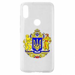 Чехол для Xiaomi Mi Play Герб Украины полноцветный