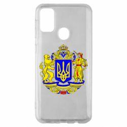 Чехол для Samsung M30s Герб Украины полноцветный