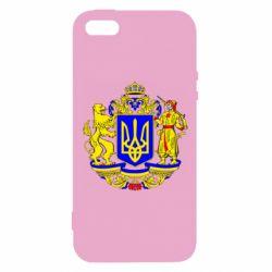 Чехол для iPhone5/5S/SE Герб Украины полноцветный