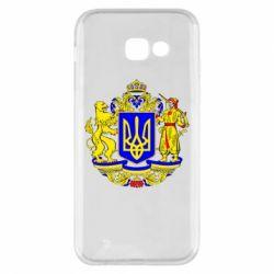 Чехол для Samsung A5 2017 Герб Украины полноцветный