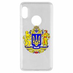 Чехол для Xiaomi Redmi Note 5 Герб Украины полноцветный