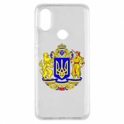 Чохол для Xiaomi Mi A2 Герб України повнокольоровий