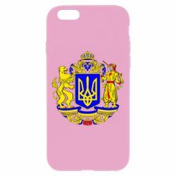 Чехол для iPhone 6/6S Герб Украины полноцветный