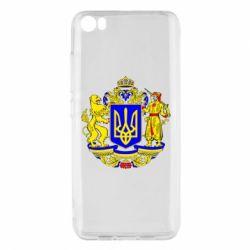 Чохол для Xiaomi Mi5/Mi5 Pro Герб України повнокольоровий