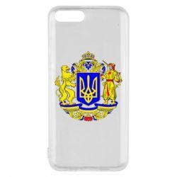 Чехол для Xiaomi Mi6 Герб Украины полноцветный