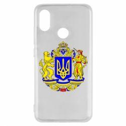 Чехол для Xiaomi Mi8 Герб Украины полноцветный