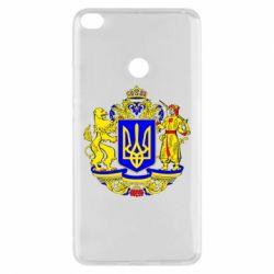 Чехол для Xiaomi Mi Max 2 Герб Украины полноцветный