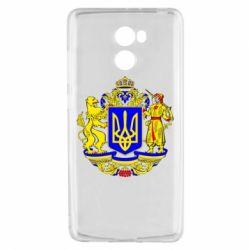 Чехол для Xiaomi Redmi 4 Герб Украины полноцветный
