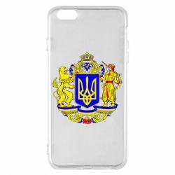 Чехол для iPhone 6 Plus/6S Plus Герб Украины полноцветный