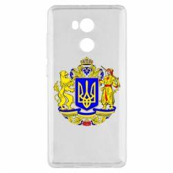 Чехол для Xiaomi Redmi 4 Pro/Prime Герб Украины полноцветный
