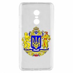 Чехол для Xiaomi Redmi Note 4 Герб Украины полноцветный