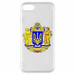 Чехол для iPhone 8 Герб Украины полноцветный