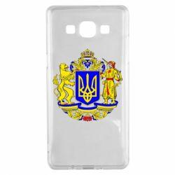 Чехол для Samsung A5 2015 Герб Украины полноцветный
