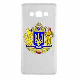Чехол для Samsung A7 2015 Герб Украины полноцветный