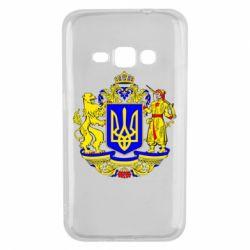 Чехол для Samsung J1 2016 Герб Украины полноцветный