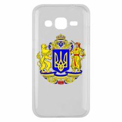 Чехол для Samsung J2 2015 Герб Украины полноцветный