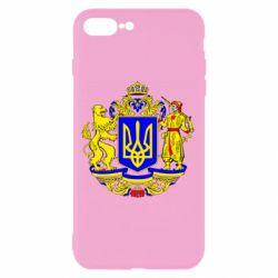 Чехол для iPhone 8 Plus Герб Украины полноцветный