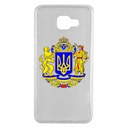 Чехол для Samsung A7 2016 Герб Украины полноцветный